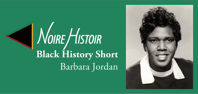 Barbara Jordan Blog Feature Image: Blog post title and portrait of Barbara Jordan.