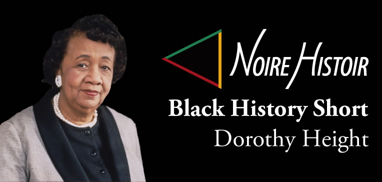 Blog feature image depicting a portrait of Dorothy Height.