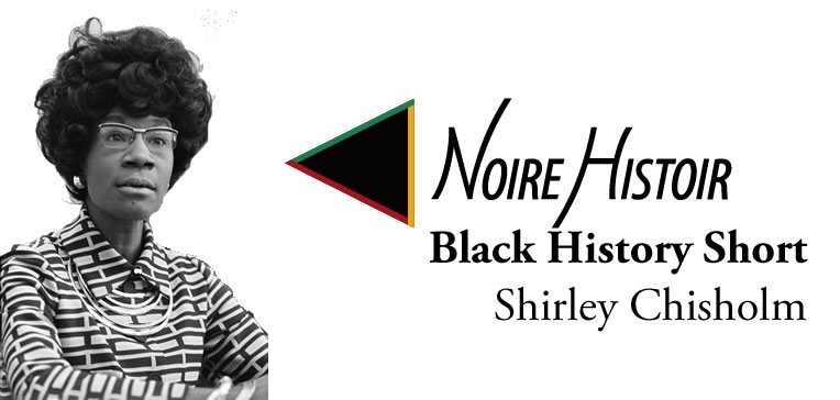 Blog feature image depicting a profile portrait of Shirley Chisholm.