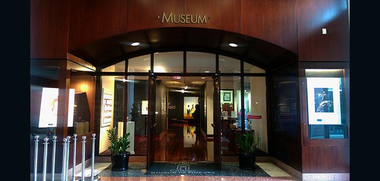 Spelman College Museum [Blog Image]