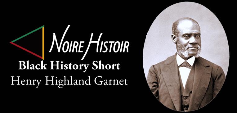 Blog feature image depicting a portrait of Henry Highland Garnet.