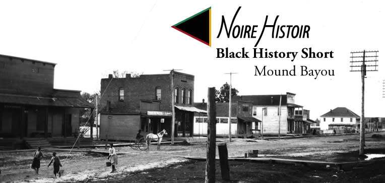 Blog post feature image depicting a street in Mound Bayou, Mississippi.